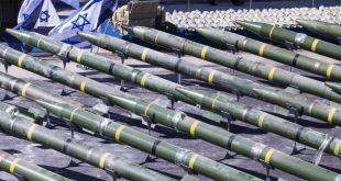 سلاح إسرائيلي