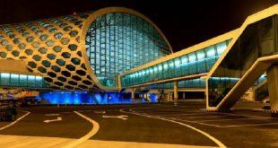 مطار-الصين