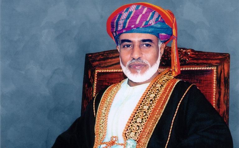 5433b_QNA_Sultan_Qabos_Oman