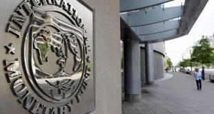 صندوق- النقد-الدولي
