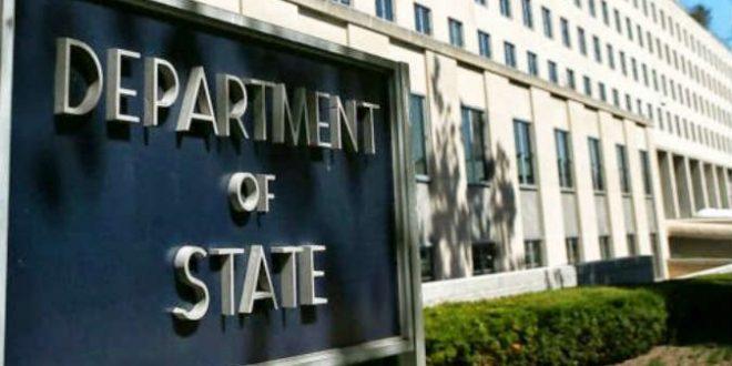 مبنى-وزارة-الخارجية-الأمريكية