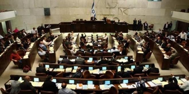 الكنيست الاسرائيلي-البرلمان