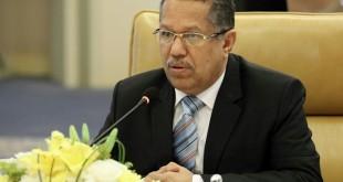رئيس الحكومة اليمنية-أحمد عبيد بن دغر