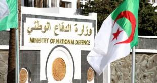 وزارة الدفاع الجزائرية