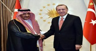 اردوغان_وولي العهد السعودي
