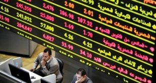 جانب من البورصة المصرية