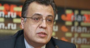 مقتل السفير الروسي لدى انقرة