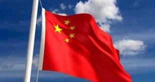 علم-الصين-أرشيفية