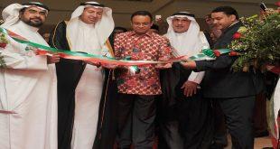 السعودية وإندونيسيا