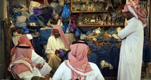 تسعى السعودية لتوفير فرص عمل للشباب وخفض معدلات البطالة