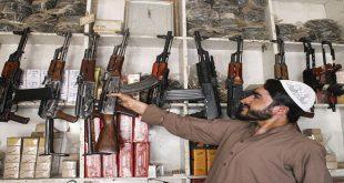 السلاح أرخص من الجوال