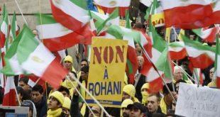 مؤتمر المقاومة الايرانية