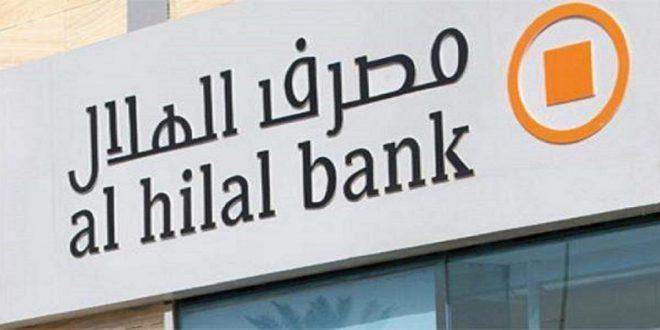 بنك-الإمارات
