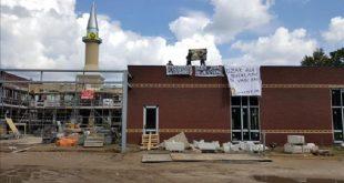 مسجد-هولندا