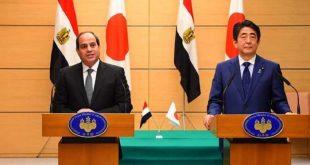 اليابان-مصر