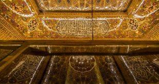 مسجد تشاملجا الكبير
