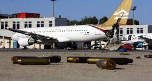 مطار-ليبيا