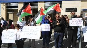 مظاهرات وعد بلفور