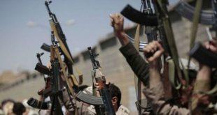 سلاح-اليمن
