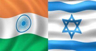 الهند-إسرائيل