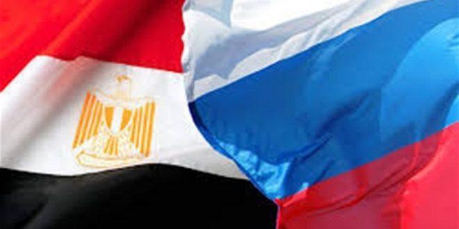 مصر-روسيا