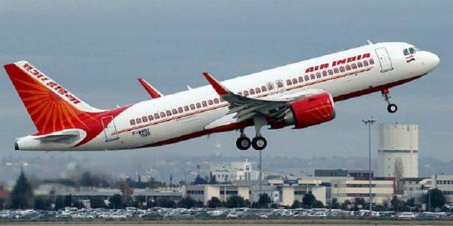 الهند-طائرة