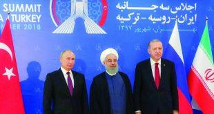 قمة طهران-روسيا-تركيا-إيران