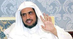 محمد بن عبد الكريم عيسى